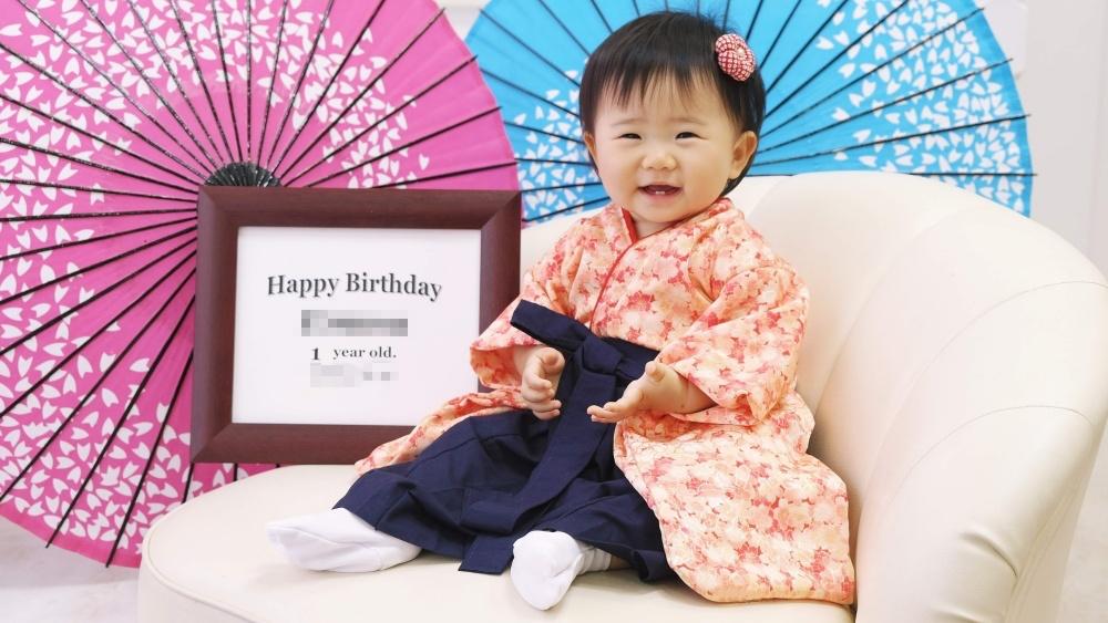 生後4ヶ月から1歳あたりまで着られる着物と袴の作り方